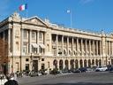 4 дни в Париж с директен полет + хотел със закуски и водач на български само за 589 лв!