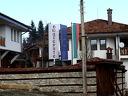 ДВАМА в Копривщица с нощувка, закуска и сауна + 1 нощувка бонус за 56 лв. от