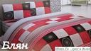 Луксозен спален комплект за Спалня само за 35лв, от Шико - ТВ ООД