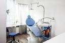 Почистване на зъбен камък и зъбна плака с ултразвук + полиране на зъбите с Air Flow и обстоен преглед