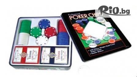 Комплект за Американски ПОКЕР - 100 чипа и 2 тестета карти в метална кутия за 14,49 лв. от