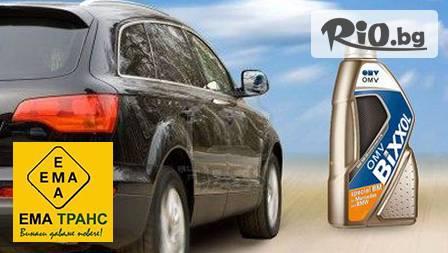 Моторно масло OMV BIXXOL директно от вносителя: 4л EXTRA 10W-40 за 46,99 лв или PREMIUM 5W-40 за 59,99лв