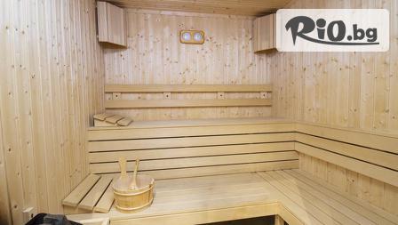 Ски и СПА почивка в Пампорово! 2 или 3 нощувки със закуски и вечери + басейн и релакс пакет на цена от 92.50лв, от Хотел Форест Глейд