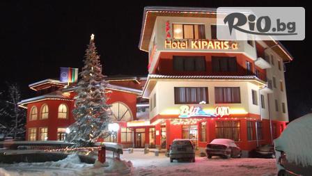 СКИ почивка в Смолян! Нощувка със закуска и вечеря + вътрешен басейн само за 49.90лв, от Хотел Кипарис Алфа 4*