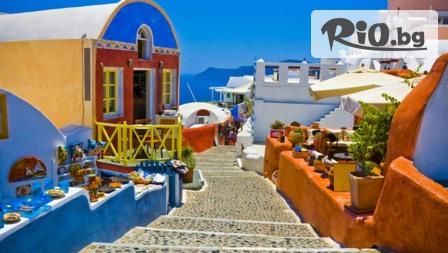 Празнувай Великден в Санторини и Атина! 4 нощувки със закуски и транспорт само за 299лв, от Еко Тур Къмпани
