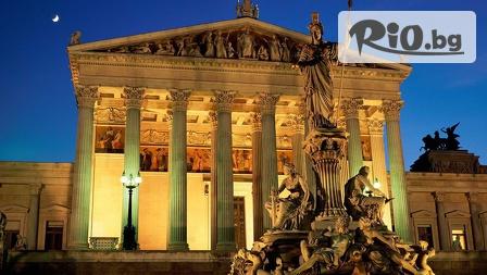 Автобусна екскурзия до Прага, Виена и Будапеща! 4 нощувки със закуски, туристическа програма и транспорт на цена от 295лв, от ВИП Турс ЕООД