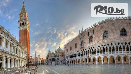 Карнавалът във Венеция! 3 нощувки със закуски в Хотел Crystal 4* в Преганциол + самолетен билет за 786лв, от Космополитън Травъл