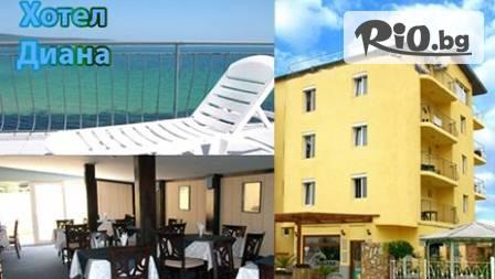Само 29 лв.за нощувка, закуска и вечеря на първа линия в хотел Диана Приморско