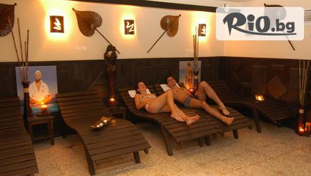 Зимна Ски и СПА почивка в Банско! Нощувка на база All inclusive на цена от 62лв, от Банско Спа &Холидейз