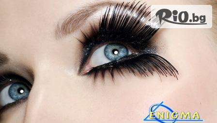 Удължаване и сгъстяване на мигли Magic lashes - вграждане на перманентни мигли косъм по косъм с трайност до 100 дни с 50 % отстъпка за 59.90лв. от Центрове Енигма