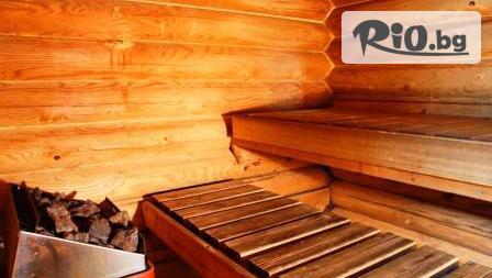 СКИ почивка във Вилно селище Ягода, Боровец! Нощувка за до четирима в самостоятелна вила с или без сауна на цена от 96лв.