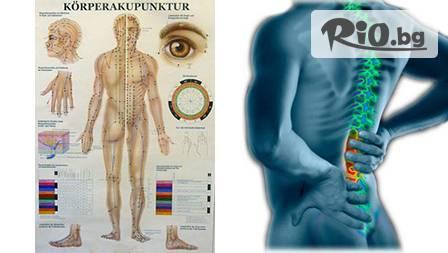Пълна диагностика на организма и лечение със СКЕНАР - една процедура за 19.99 лв! Безмедикаментозна ефикасна терапия!