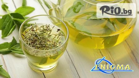 Отпуснете се с 90-минутна японска ZEN терапия на цяло тяло с вулканични камъни, зелен чай и мед с 50% отстъпка за 59.90лв, от центрове Енигма