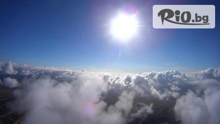 20-минутен Панорамен полет с парапланер или делтапланер в тандем над Витоша или Искърско дефиле + Безплатно Full HD заснемане на цени от 69,90лв., Бъди екстремен с Extreme 388