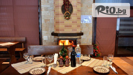 Зимна Ски и СПА почивка в Банско! Нощувка със закуска и вечеря на цени от 46лв, в Апарт хотел Роял