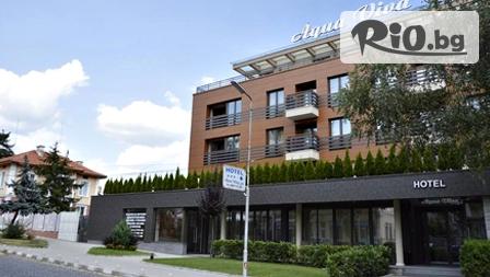 Луксозна СПА почивка във Велинград! Нощувка със закуска и вечеря + СПА център с минерален басейн за 43лв, от Хотел Аква Вива Спа***