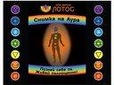 Диагностика на здравето с квантов анализатор - 21 органи и системи за 13,99 лв.