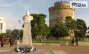 Автобусна екскурзия до Солун и Метеора! 2 нощувки, закуски в хотел на Олимпийската Ривиера