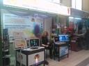 Снимка и изследване на АУРА и енергийни центрове /чакри/ + индивидуален доклад за 22.50 лв