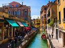 Карнавалът във Венеция! 2 нощувки със закуски и транспорт само за 229лв, от ВЕНИ ТРАВЕЛ