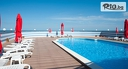 Почивка в Златни пясъци! Нощувка със закуска или закуска и вечеря в стая с изглед море