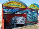 Комплексно измиване и почистване на лек автомобил за 4.95 лв, на джип или ван за 5.95 лв