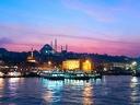 В Истанбул за почивните дни през септември - 3 дни, 2 нощувки с тур. обиколки за 125 лв.