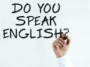 Едномесечен курс по английски или немски за начинаещи - ниво А1 или А2 за 70 лв.