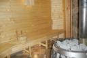 СПА почивка край Троян през Ноември! Нощувка или 2 със закуски и вечери, открит минерален басейн и СПА