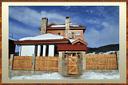 Ски почивка край Боровец! Нощувка със закуска + ползване на релакс зона