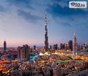 Самолетна екскурзия до Дубай! 6 нощувки, закуски в хотели 4 и 5* + двупосочен самолетен билет
