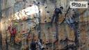 Доза адреналин! 3 изкачвания на стената