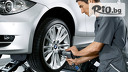 Смяна на 2 броя гуми до 22 цола - сваляне, качване, демонтаж, монтаж, баланс