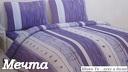 Луксозен спален комплект за единично легло само за 22.99лв, от Шико-ТВ ООД