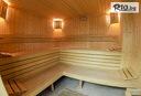 Есенна почивка в Пампорово! Нощувка със закуска или закуска и вечеря + сауна и парна баня