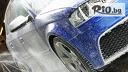 Цялостно VIP почистване на автомобил + полиране, от Автомивка в бензиностанция ЕКО