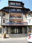 СПА почивка в Банско! Нощувка със закуска или All Inclusive + СПА зона от 42лв,х-л Мария Антоанета Резидънс 3*