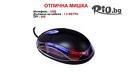 За компютъра! Компактна оптична мишка със светлинни ефекти на супер цена, от Electronicom.bg