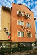 Почивка във Варна през есента на супер цена! Нощувка със или без закуска, от Хотел Колор