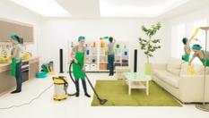 Почистване на дом или офис