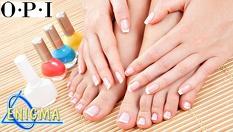 Маникюр или педикюр с OPI + лечебна терапия за чупещи и белещи се нокти с Ph регулатор, топъл колаген и комплекс от витамини А и Е от 10лв, от Верига Дерматокозметични центрове ЕНИГМА