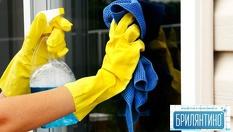 Цялостно почистване на апартаменти и офиси до 90 кв.м. на страхотна цена 55лв, от БРИЛЯНТИНО