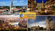 Верона, Загреб и Венеция