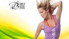 1 или 3 посещения на Зумба или Боди формър! Тренирай и се забавлявай в BilyDance&SportCenter