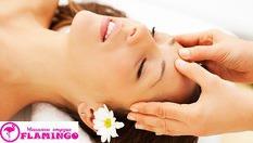 Отдай се на спокойствието с Mасаж на гръб и длани или класически масаж + масаж на лице от 9.90лв, от Студио за масажи Flamingo