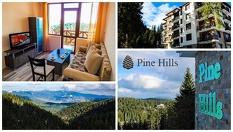 Пампорово, Pine Hills