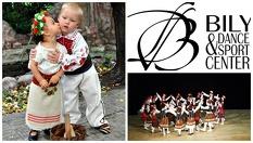 2 или 8 посещения по народни танци за деца /5 - 12 години/ на цена от 5.99лв, от BilyDance&SportCentеr - Зала Люлин