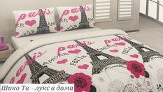 Комплект Единично легло