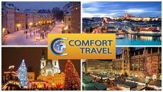 Петдневна предколедна екскурзия до златна Прага, Чехия! Три нощувки със закуски и транспорт - за 275лв, от Комфорт Травел