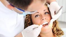 Красиви зъби